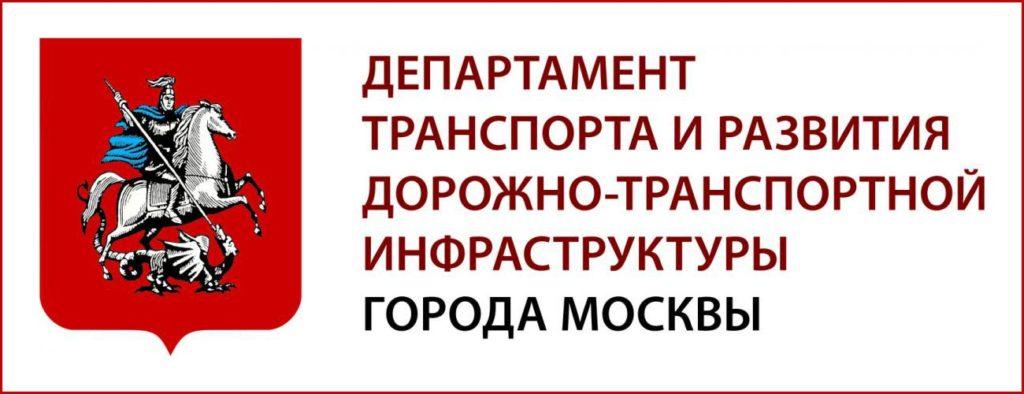 как мы работаем propusk-vsem.ru Пропуск в Москву - МКАД | ТТК | СК - для грузовых авто